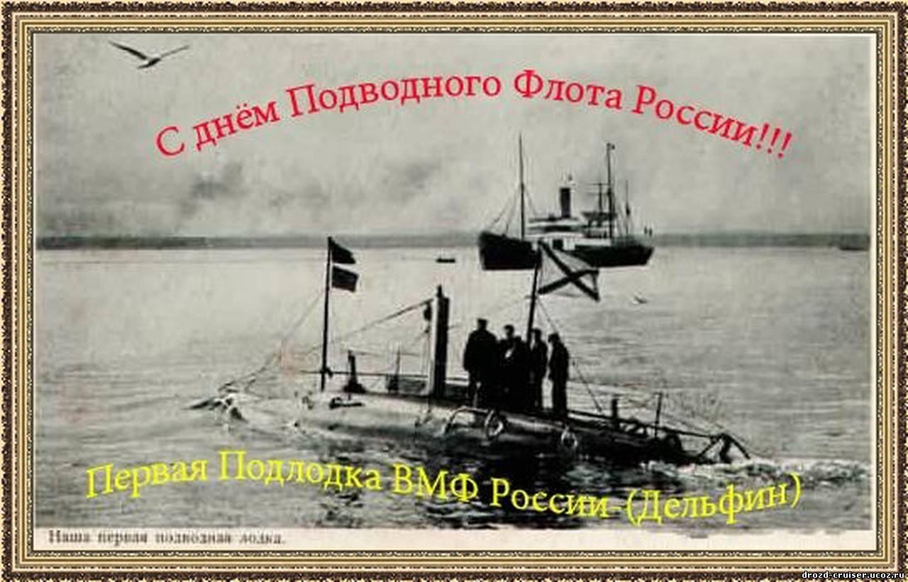 Профессиональные открытки ...: pictures11.ru/professionalnye-otkrytki.html